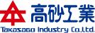 佛山高砂工业窑炉有限公司-热处理、烧成、设备试验|热处理系统厂家